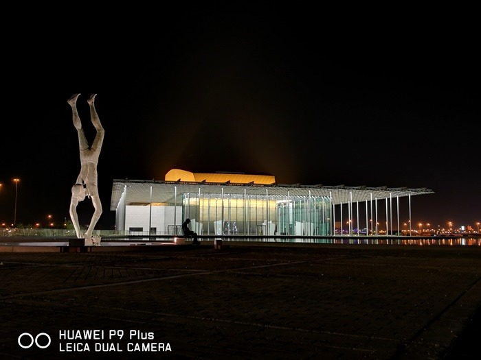 Bahrain National Theater