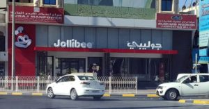 jollibee manama bahrain photo