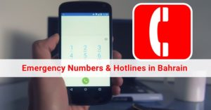 Emergency Numbers & Hotlines in Bahrain 3