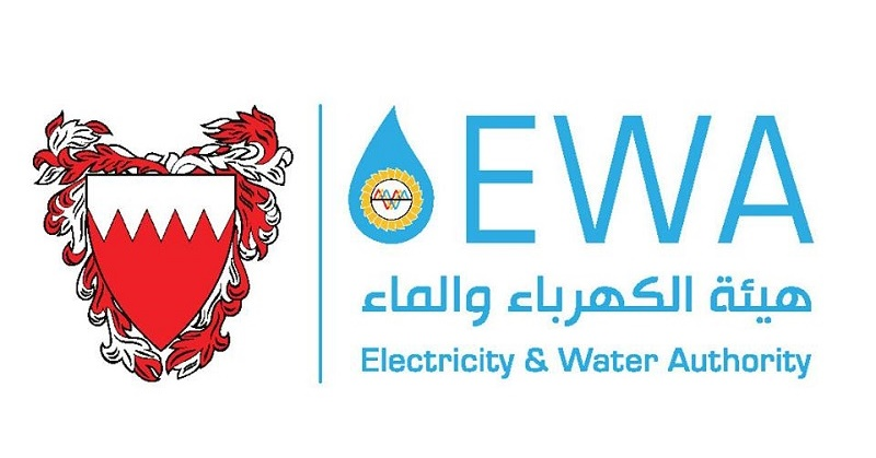 How to Apply for Electricity & Water Services in Bahrain 1