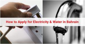 How to Apply for Electricity & Water Services in Bahrain 4