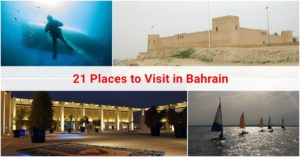 Places to Visit in bahrain