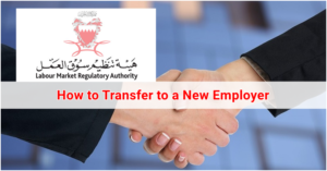 How to Transfer to a New Employer