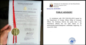 ADVISORY No More Red Ribbon on Authentication Certificates