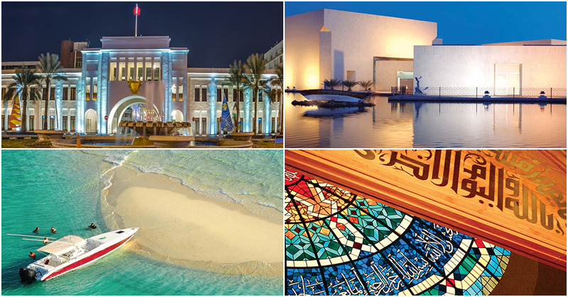 Free Things to Do in Bahrain