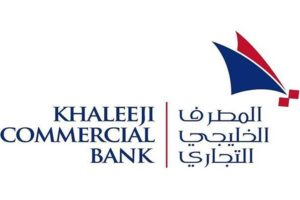 Khaleeji Commercial Bank Logo