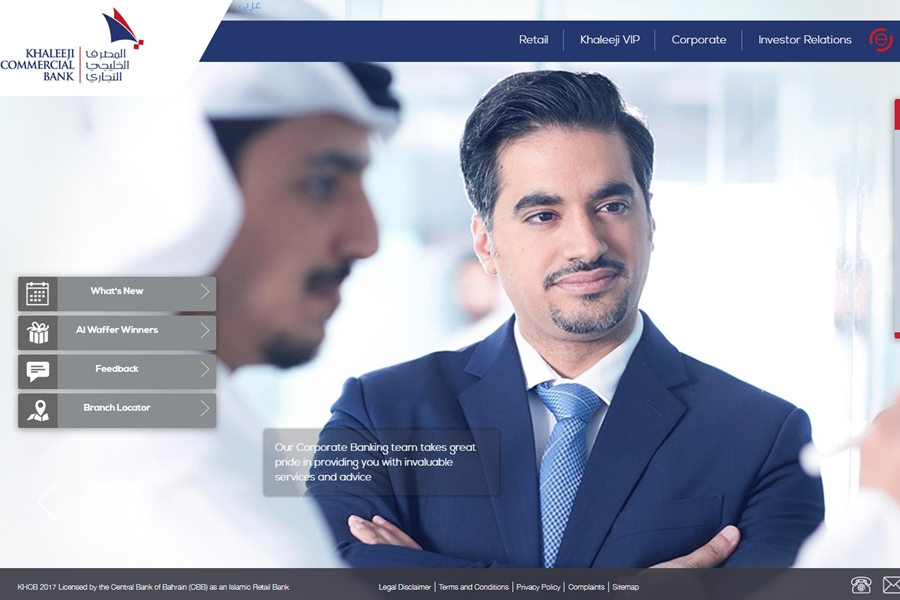 List Of Khaleeji Commercial Bank Branches And Atms In Bahrain Bahrain Ofw