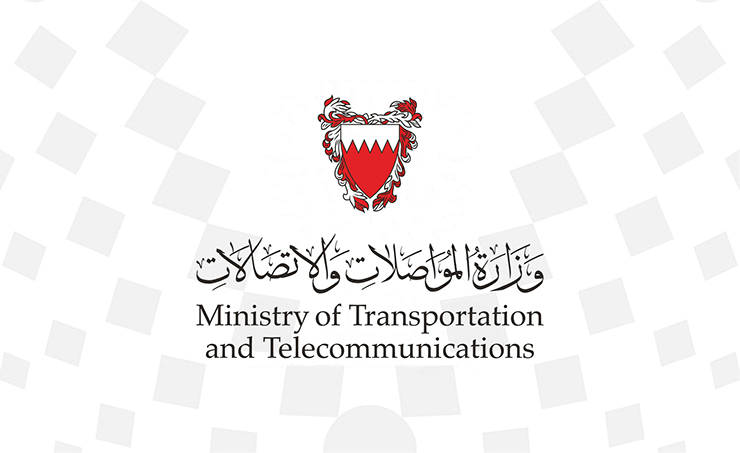 Ministry of Transport and Telecommunications Bahrain