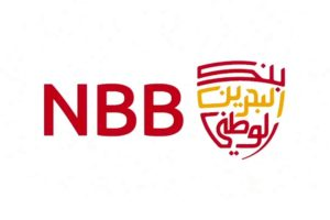 National Bank of Bahrain Logo