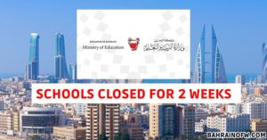 bahrain schools closed covid19