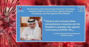 Bahrain Limits Public Gatherings, Imposes Strict Measures Amid COVID-19 Threat